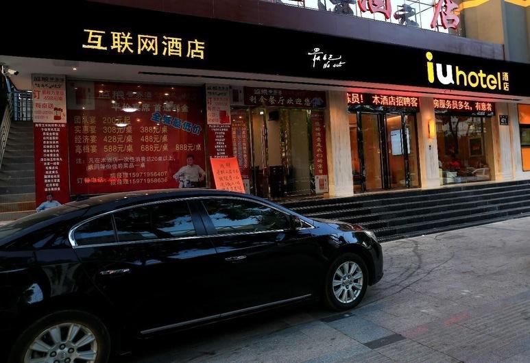 IU Hotelsa Jingmen Jingshan County Government, Jingmen