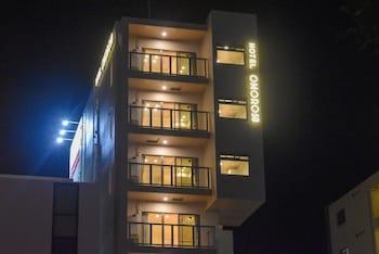Bilde av Hotel Omoro 58 i Naha