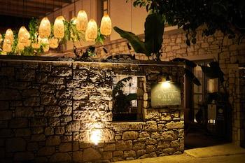 Fotografia hotela (GAIA Bazaar) v meste Cesme