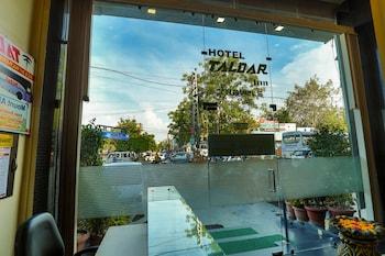 תמונה של Hotel Taldar Inn באודייפור