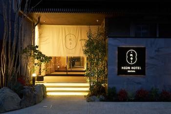 Foto van NEON HOTEL ISHITAYA in Kanazawa