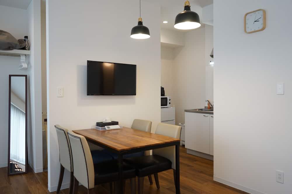 Διαμέρισμα - Γεύματα στο δωμάτιο
