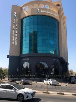 Picture of Rawabi Al Khobar Hotel in Al Khobar
