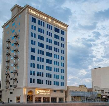 Φωτογραφία του Season Star Hotel, Μεδίνα
