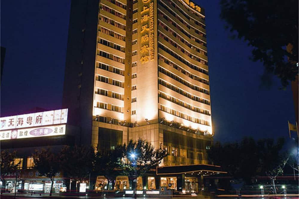 Swan Hotel Shanghai