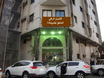 Picture of  Fakhamat Jeddah Furnished Apartments in Jeddah