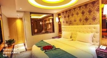Fotografia hotela (Happy Dragon International Hotel Dali) v meste Dali