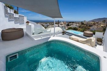 Picture of Hill Suites in Santorini