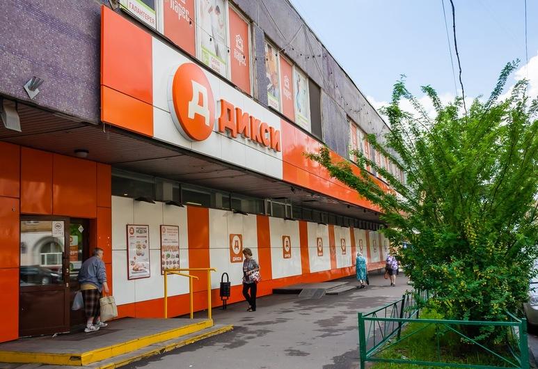Gnezdo Novoslobodskaya Hostel, מוסקבה, מרפסת/פטיו