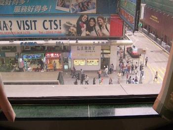 Image de City Guest House à Kowloon