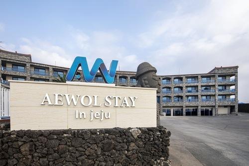 Aewol