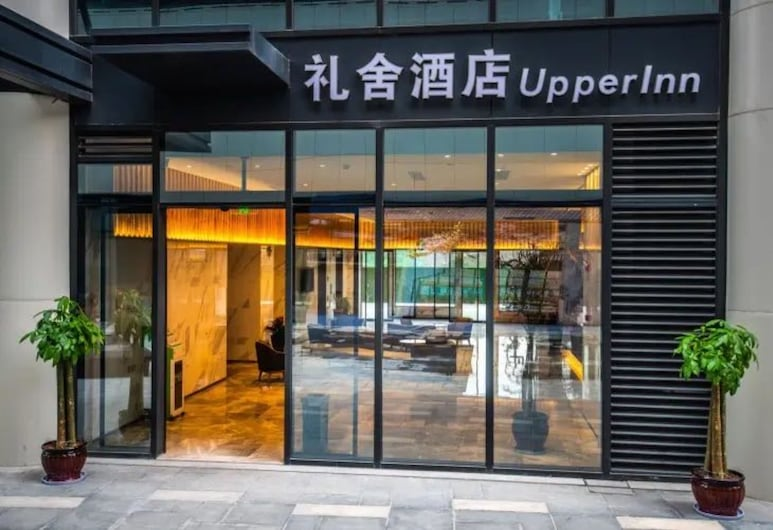 Upper Inn, Hangzhou, Vchod do hotela