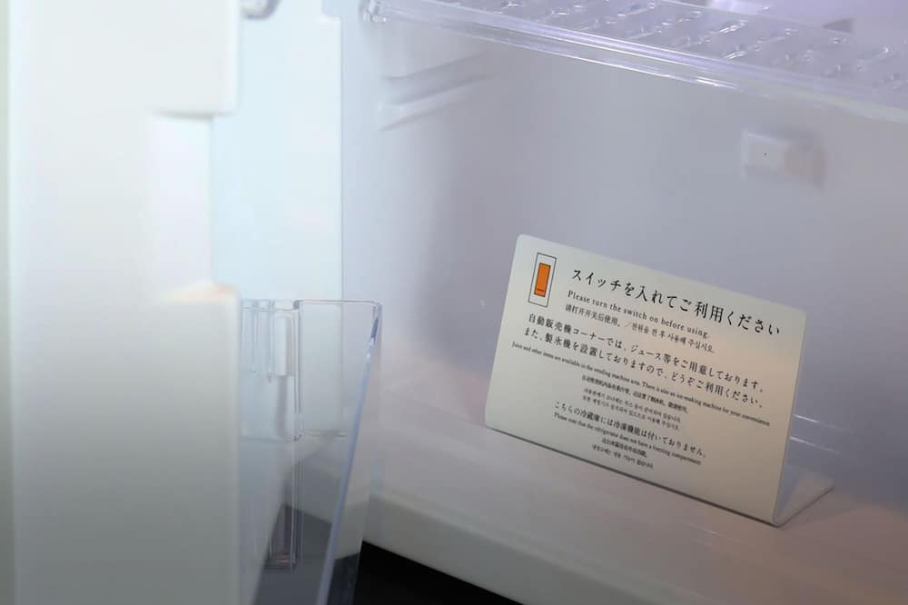 Superior - kahden hengen huone, Tupakointi sallittu - Minijääkaappi