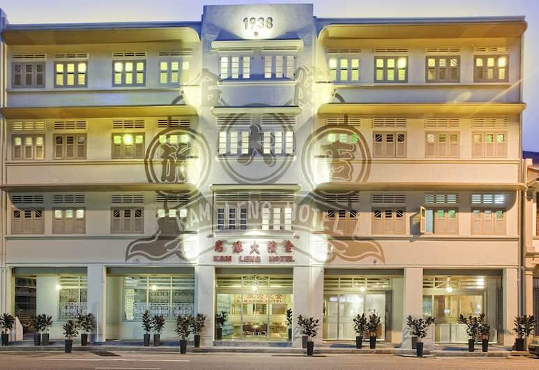 캄렝 호텔, 싱가포르, 호텔 정면 - 저녁/밤