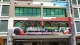 Hotel di Petaling Jaya,penginapan Petaling Jaya,penempahan hotel Petaling Jaya dalam talian