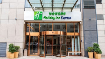 Picture of Holiday Inn Express Changzhou Center in Changzhou