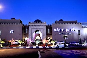 Image de Adam Park Hotel & Spa Marrakech à Marrakech