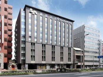 京都京都四條烏丸大和魯內飯店的相片