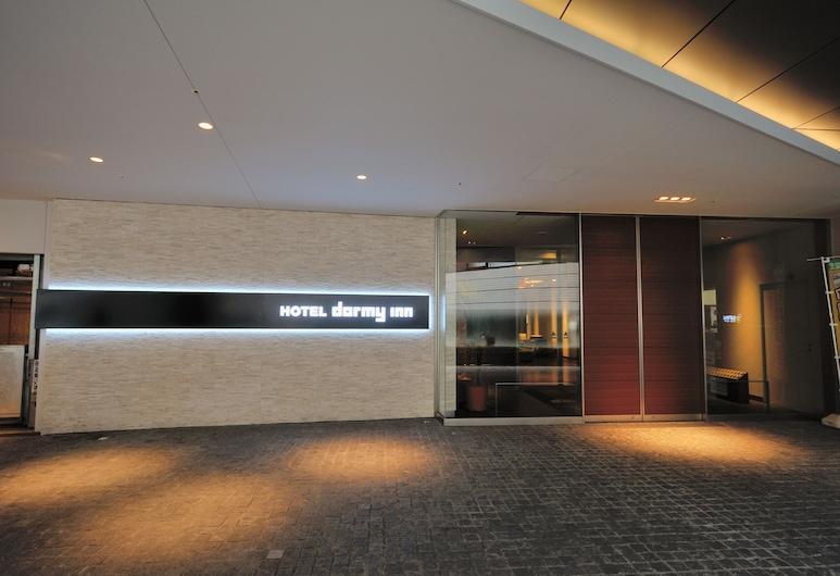 ドーミーインPREMIUM渋谷神宮前, 渋谷区, ホテル エントランス