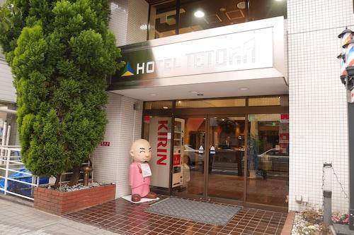 ホテルテトラ鶴見/