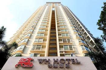 Slika: Shenzhen New World Metro Grand Hotel ‒ Shenzhen