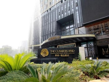 Picture of The Cumberland Boutique Hotel in Nanjing