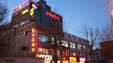 Hotel unweit  in Baotou,China,Hotelbuchung