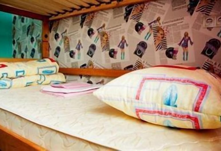 ZigZag Hostel, Kyiv, One Bed in a Female Dorm Room for 4 people Standard, Oda
