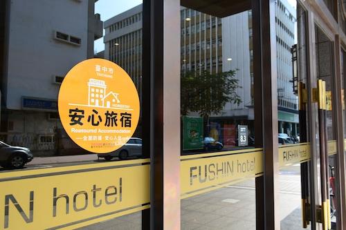 Fushin