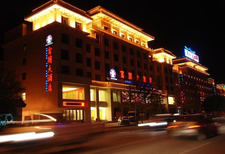 Fuguo Hotel - Dunhuang, Jiuquan