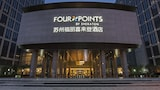 Picture of Four Points by Sheraton Suzhou in Suzhou