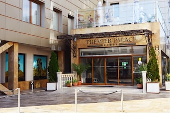 Picture of Premier Palace Hotel & Spa in Bucharest