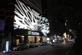 Obrázek hotelu Hotel G7 Taipei ve městě Nový Tchaj-pej
