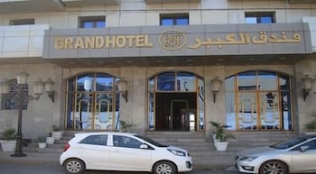 Picture of Grand Hotel Adghir in Algiers