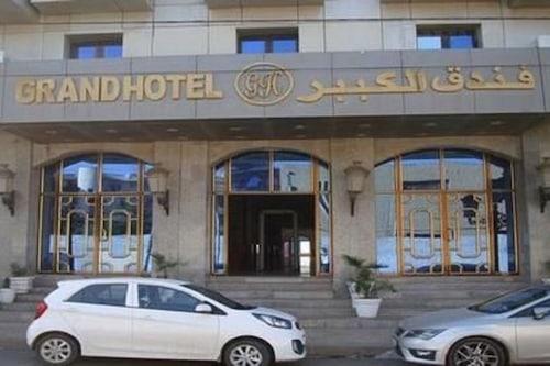阿爾及爾大酒店/