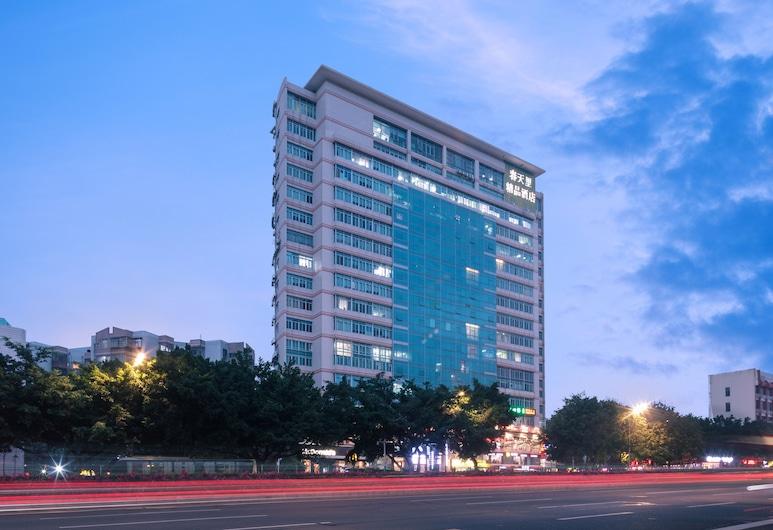春天里精品酒店, 廣州市