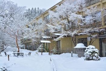 Bild vom Nikko Hoshinoyado in Nikko