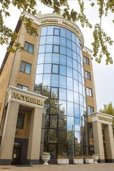 Picture of Valencia Hotel in Rostov-on-Don