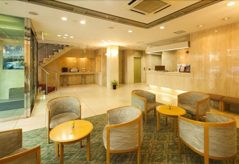 Kobe City Gardens Hotel, 神戶, 大堂閒坐區