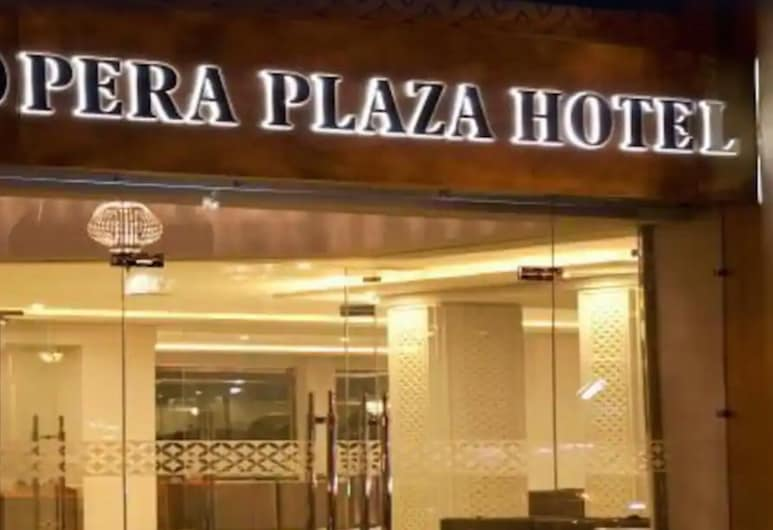Opera Plaza Hotel Marrakech, Marrakech