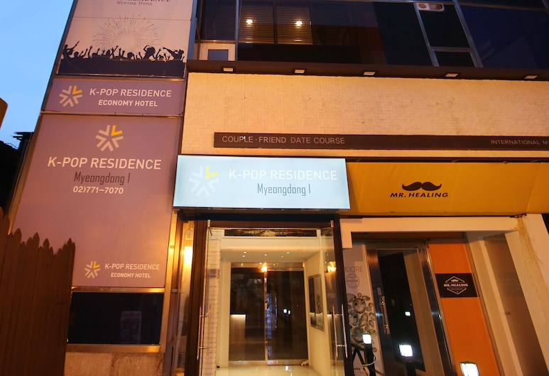 明洞韓流公寓, 首爾, 酒店正面