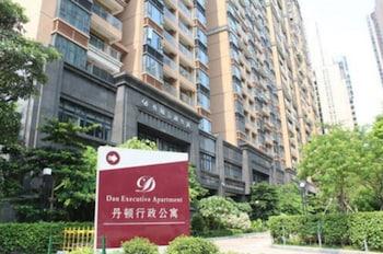 Slika: Dan Executive Apartment Guangzhou ‒ Guangzhou