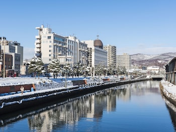 Enter your dates to get the best Otaru hotel deal