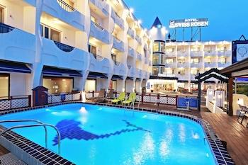 慶州貝尼凱瑞士羅森酒店的圖片