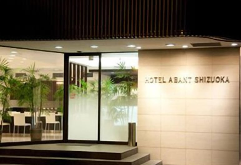 ホテル アーバント静岡, 静岡市