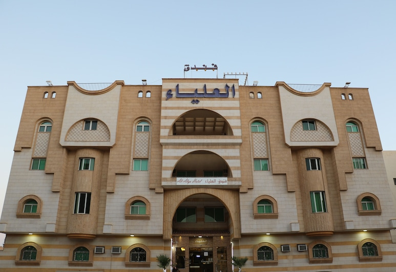 Al Alya Hotel Rooms and Suites, Medina