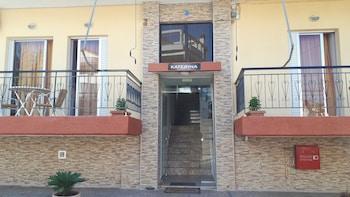 Kalamata bölgesindeki Katerina Apartments resmi