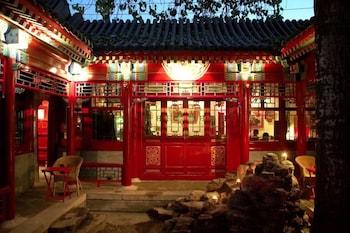 Naktsmītnes Red Capital Residence attēls vietā Pekina