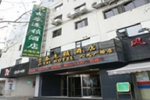 โรงแรมจีไท่