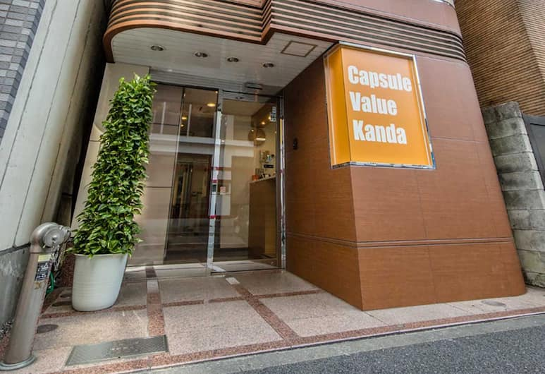 Capsule Value Kanda, Tokyo, Hotel Front